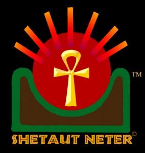 Ankh Akhet logo color
