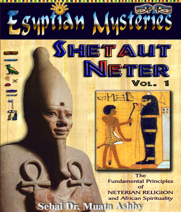 Egyptian Mysteries Vol 1