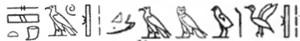 Level 1 Glyphs