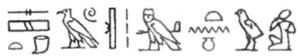 Level 2 Glyphs