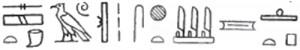 Level 3 Glyphs